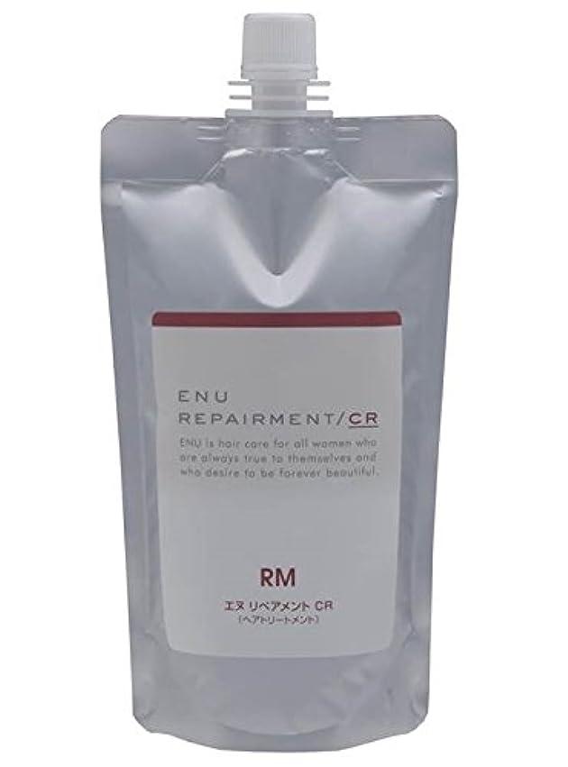 エチケットマインドグラス中野製薬  ENU エヌ リペアメント CR レフィル 400g