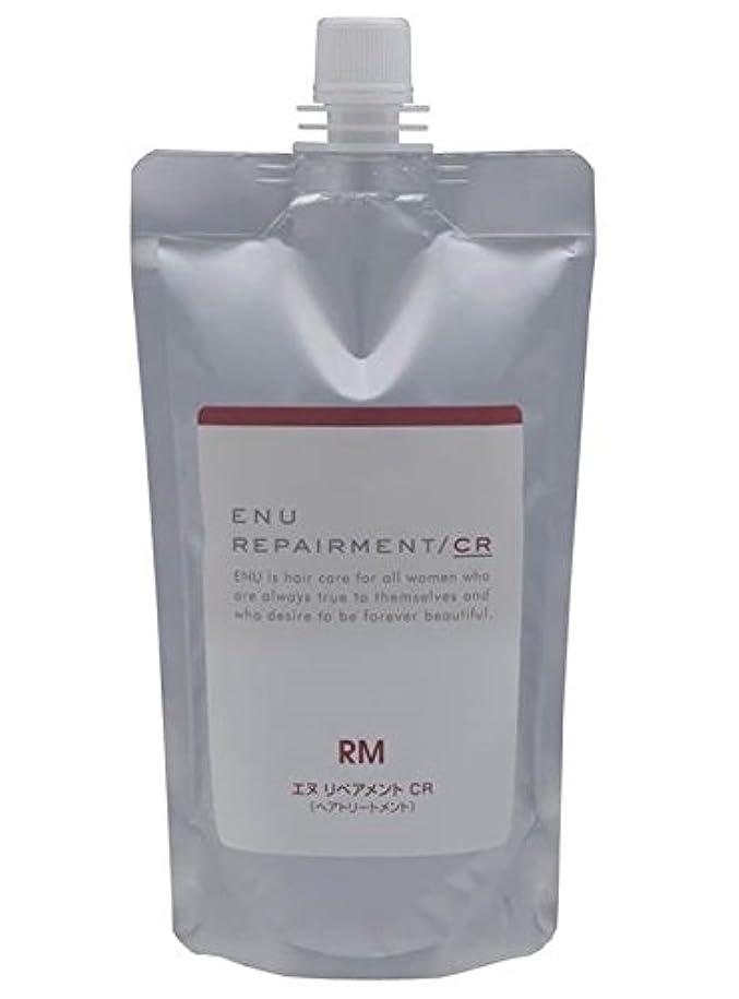 曲げる相続人先行する中野製薬  ENU エヌ リペアメント CR レフィル 400g