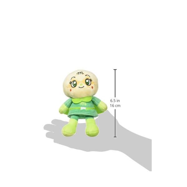 アンパンマン プリちぃビーンズS Plus メ...の紹介画像3