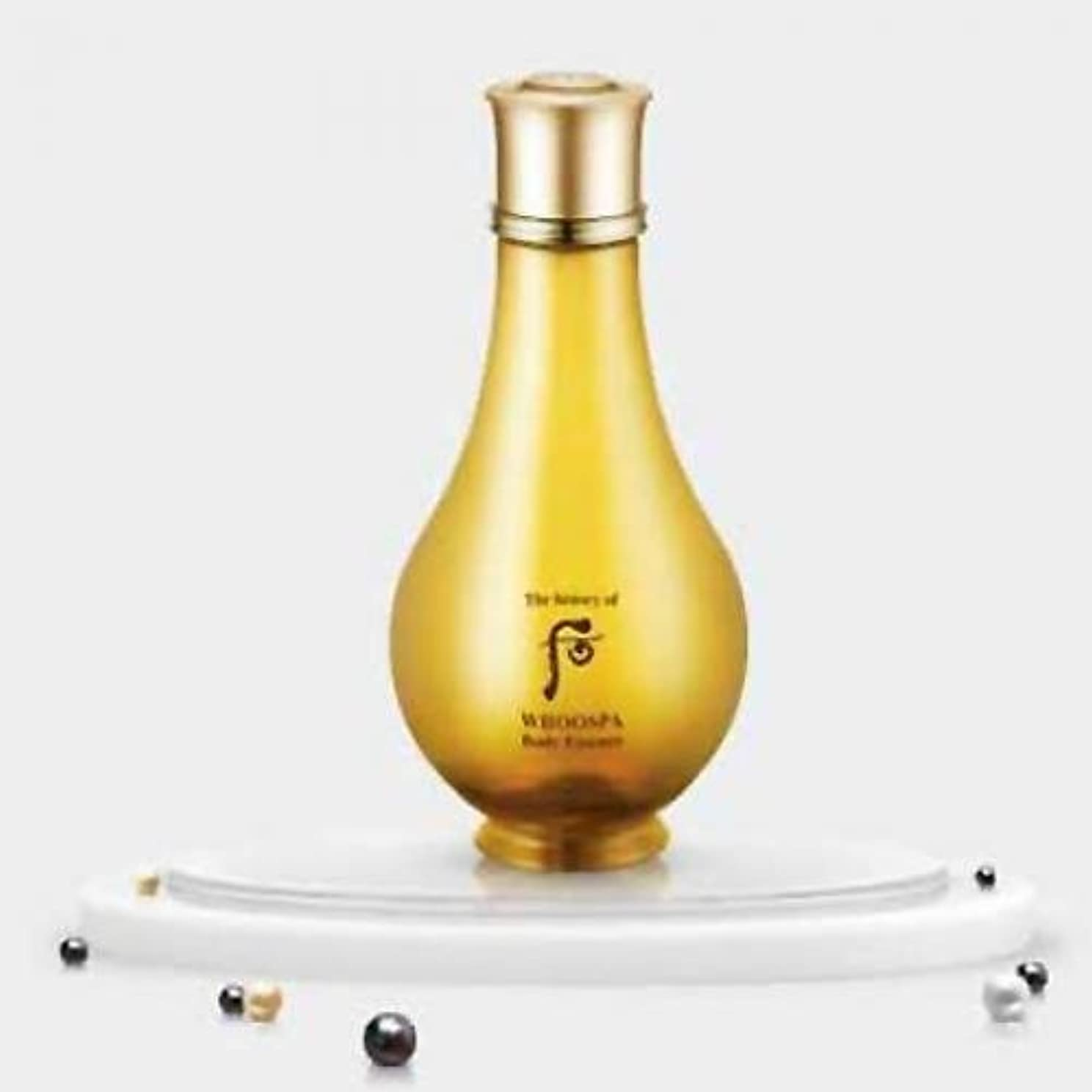 The history of Whoo WhooSpa Body Essence [Korean Import]