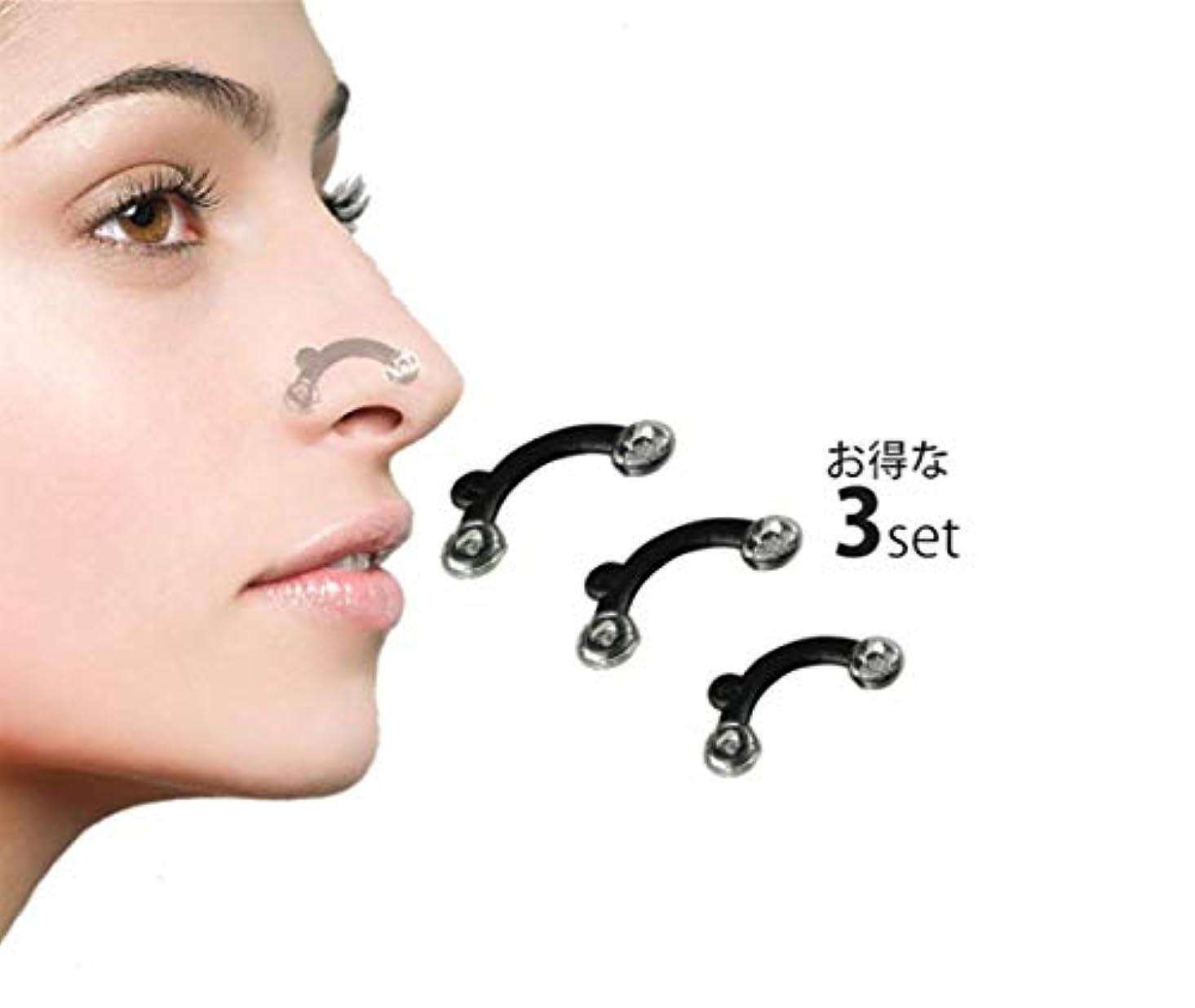 YONGOTEN 美鼻プチ 鼻のアイプチ 矯正プチ 柔軟性高い 整形せず 痛くない 医療用 美容用 シリコン