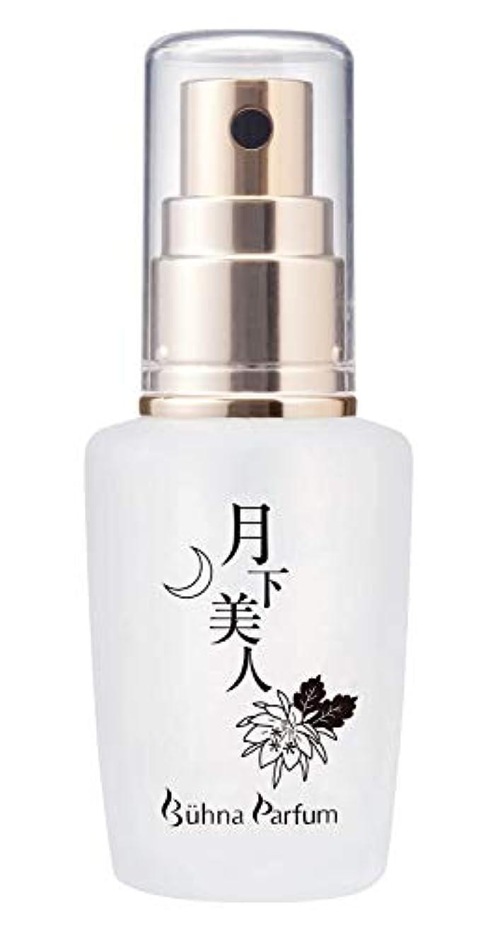インキュバス器具一人でビューナパルファン 月下美人 香水 シトラス オーデパルファン 長時間(4~5ヶ月)