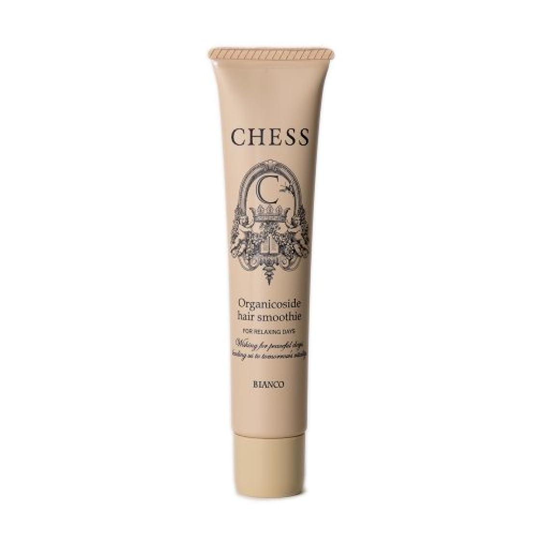 毎年入り口裕福なチェス オルガニコサイドヘアスムージー 40ml