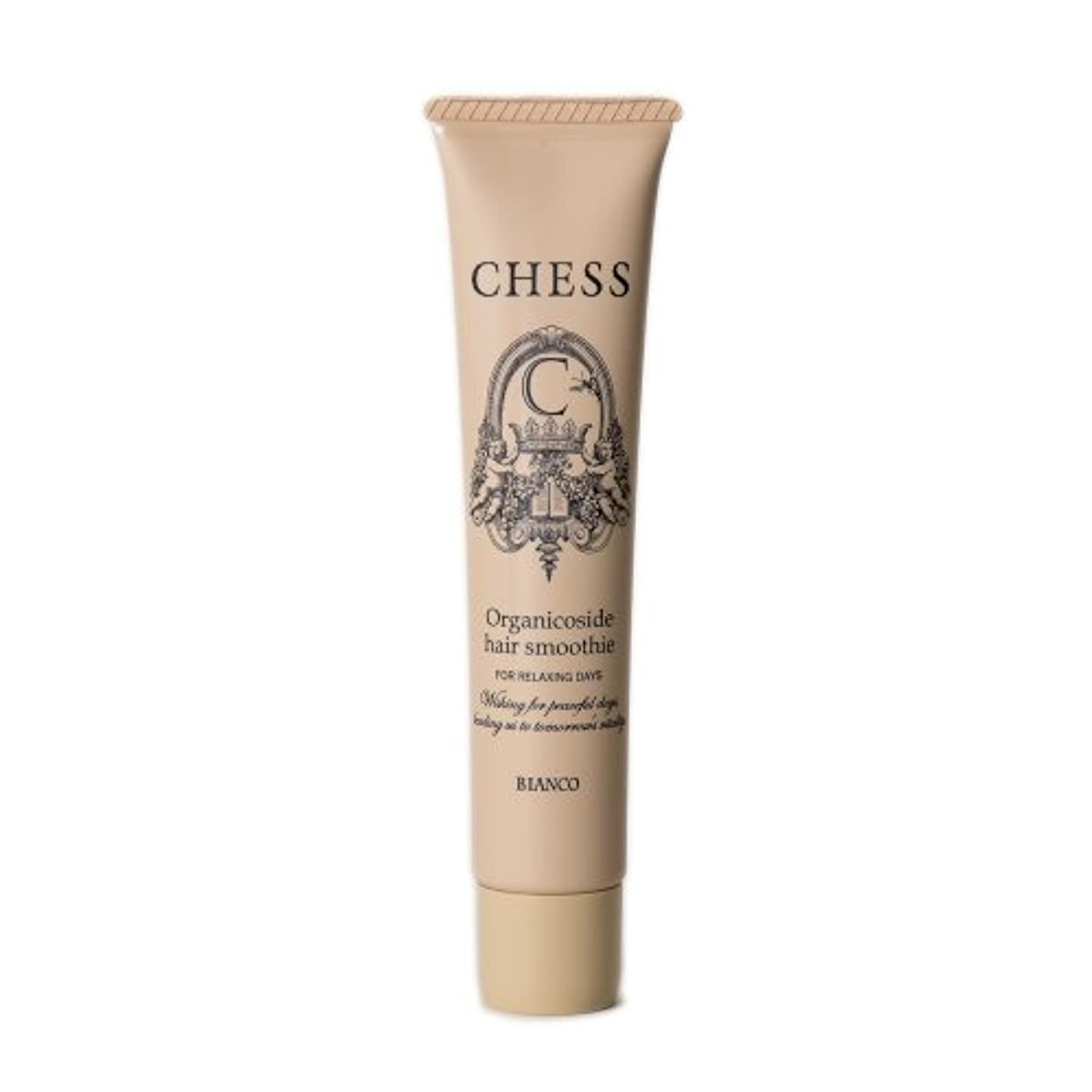 比類なき入場緊張チェス オルガニコサイドヘアスムージー 40ml