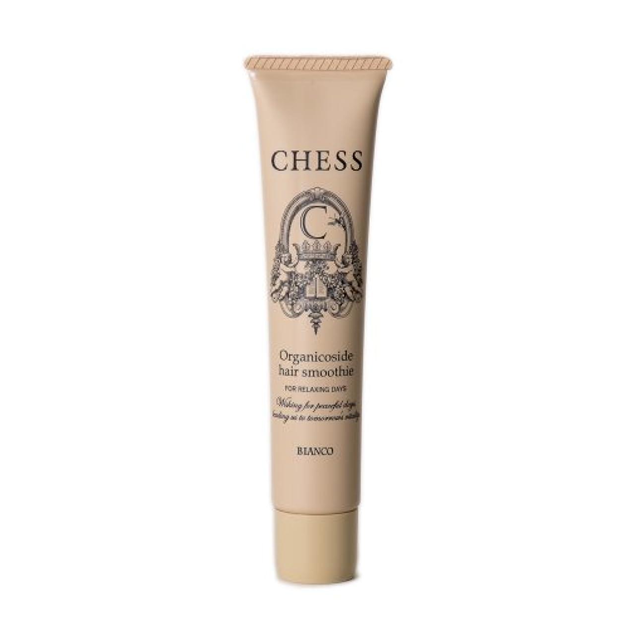 メロドラマティックセラー宣言するチェス オルガニコサイドヘアスムージー 40ml