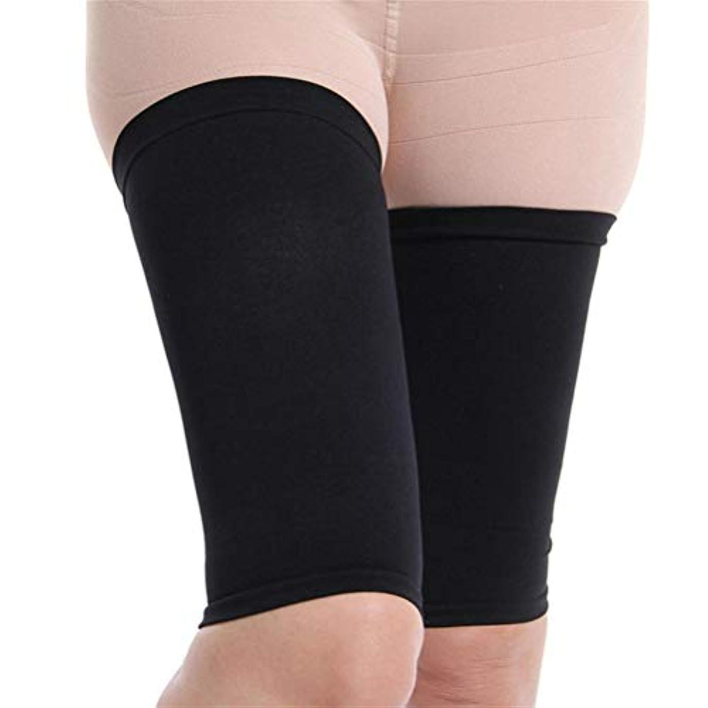 飼い慣らすインストール学部Flybloom太ももサポートスリーブ1ペア弾性圧縮Slim身太もも脚シェイパースリーブ静脈瘤サポートソックス、黒