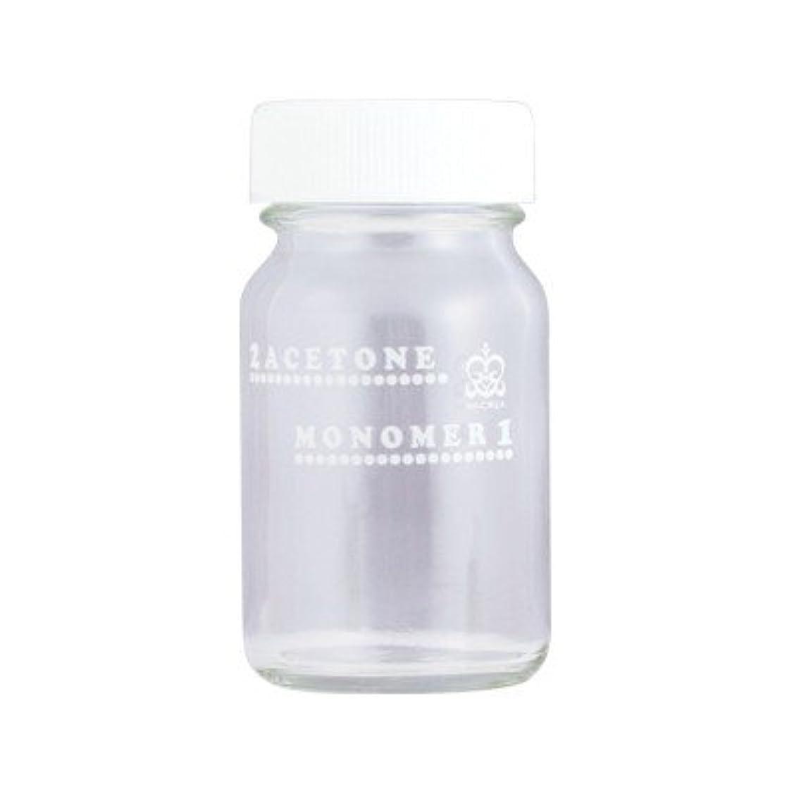 何よりもコンピューター酸化物ミクレア ABCボトル