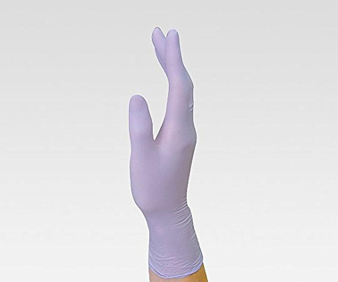ノーブル面倒パートナーニトリル手袋 NBR-700 SS /8-4868-02