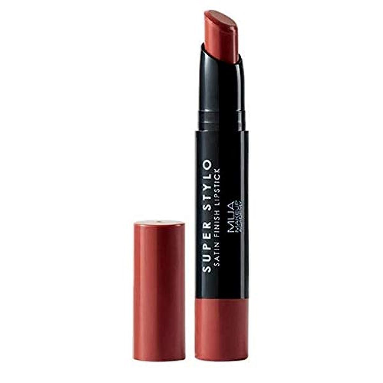 野ウサギ不適切なリダクター[MUA] MuaスーパーStylo口紅の主要005 - MUA Super Stylo Lipstick Major 005 [並行輸入品]