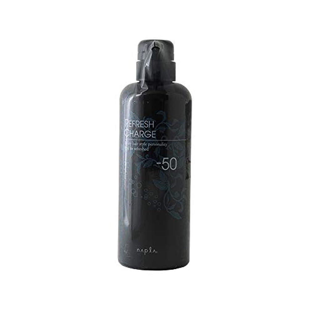 仲間ラメきらめくリフレッシュスキャルプ リフレッシュチャージ -50(500ml)