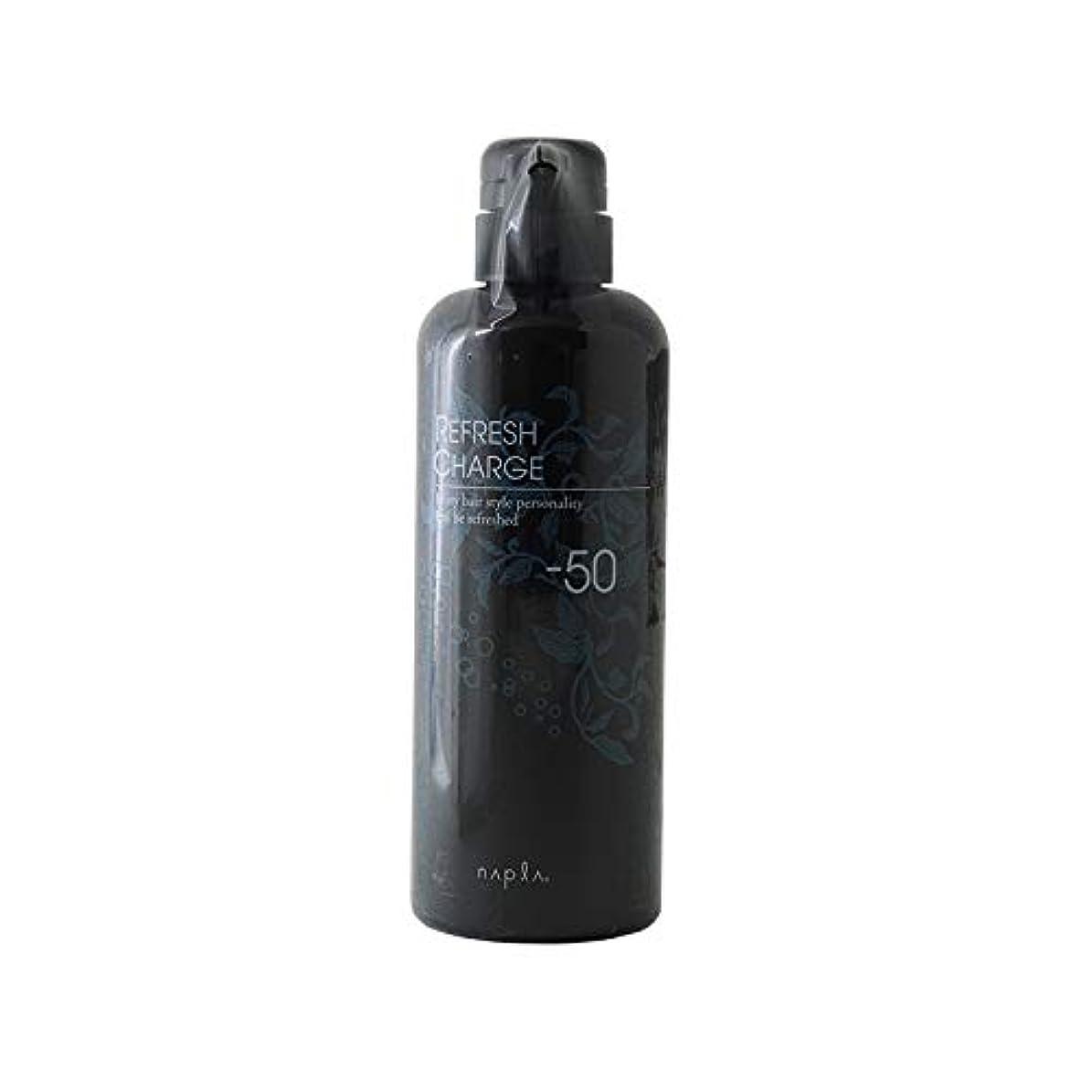 リフレッシュスキャルプ リフレッシュチャージ -50(500ml)