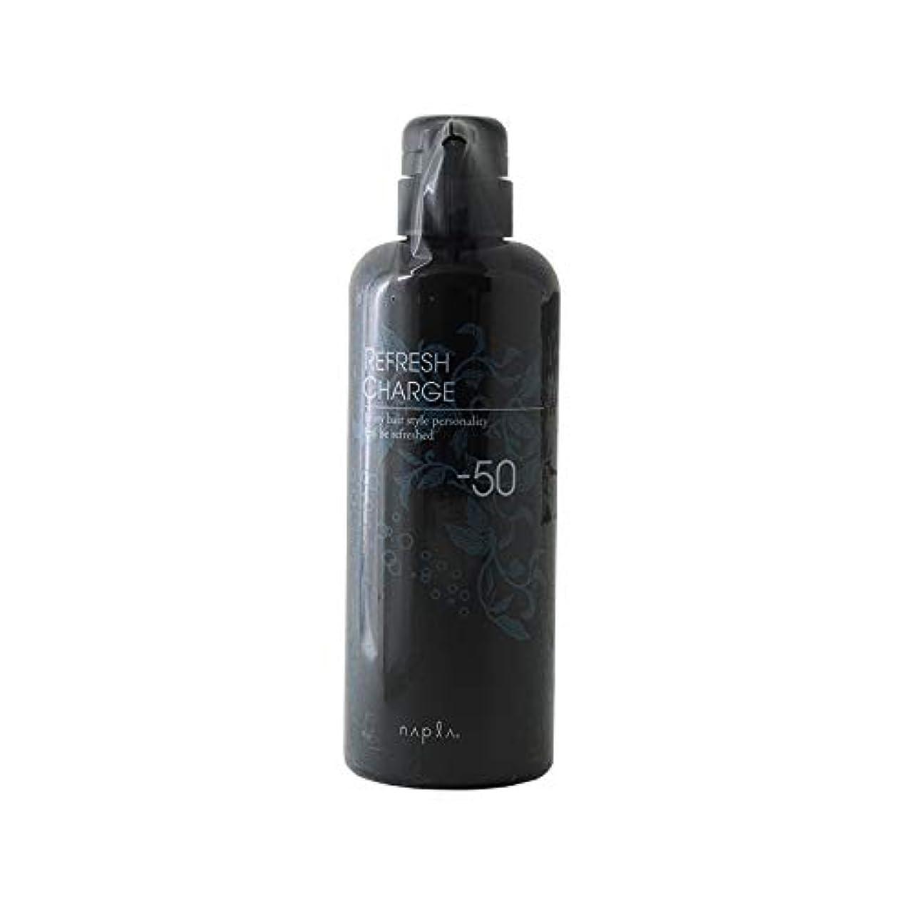 輸送有効化植物のリフレッシュスキャルプ リフレッシュチャージ -50(500ml)