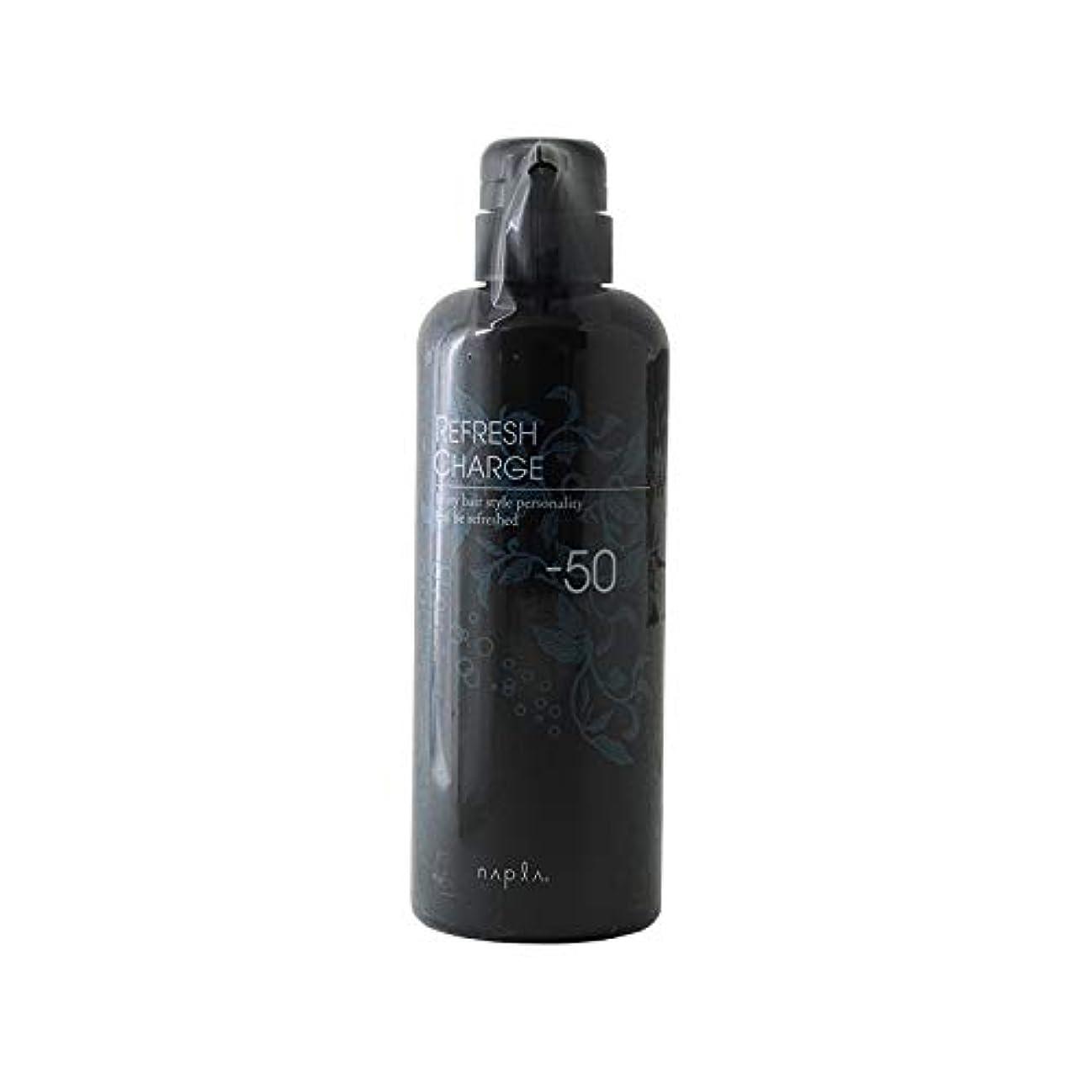 光沢のある解き明かすバッチリフレッシュスキャルプ リフレッシュチャージ -50(500ml)