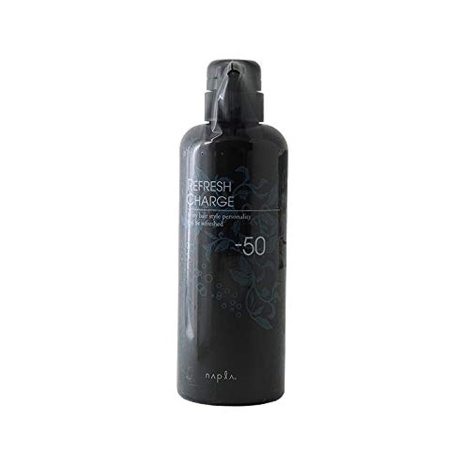 ライセンススタイル渇きリフレッシュスキャルプ リフレッシュチャージ -50(500ml)