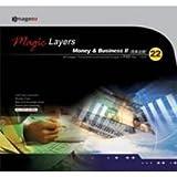 マジック レイヤー Vol.22 貨幣とビジネス(2)