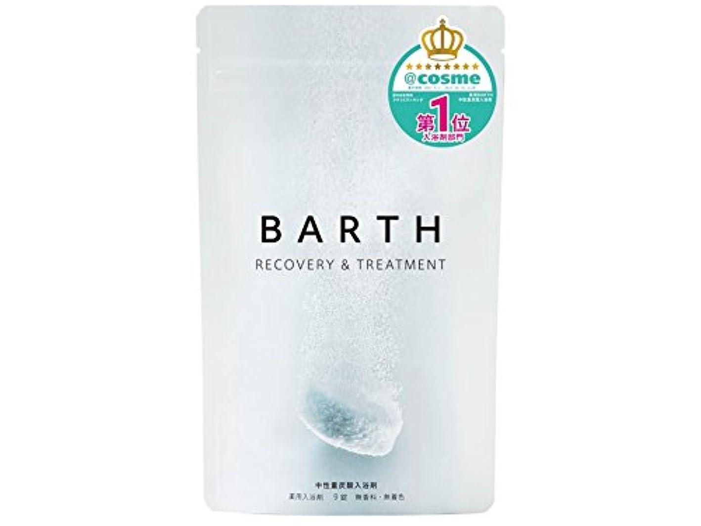 交換可能尊敬する液体BARTH【バース】入浴剤 中性 重炭酸 9錠入り (炭酸泉 無香料 保湿 発汗)