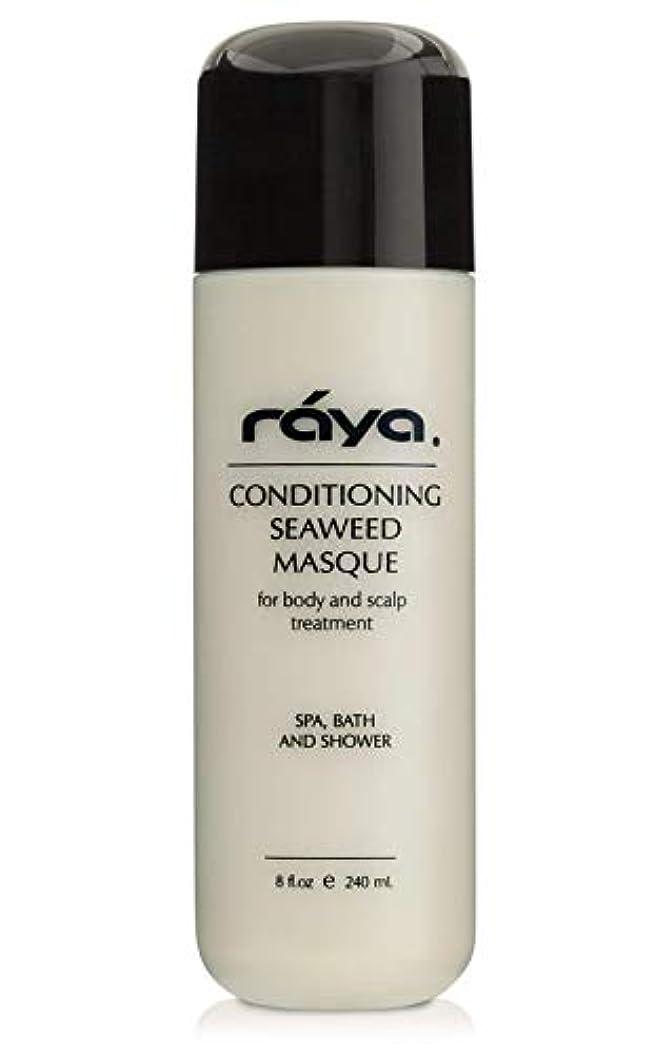 ミス権威正確Raya コンディショニング海藻仮面(S-106)|栄養とビタミン豊富な髪、頭皮、およびボディトリートメントマスク|オールスキンや髪のタイプのためのグレート