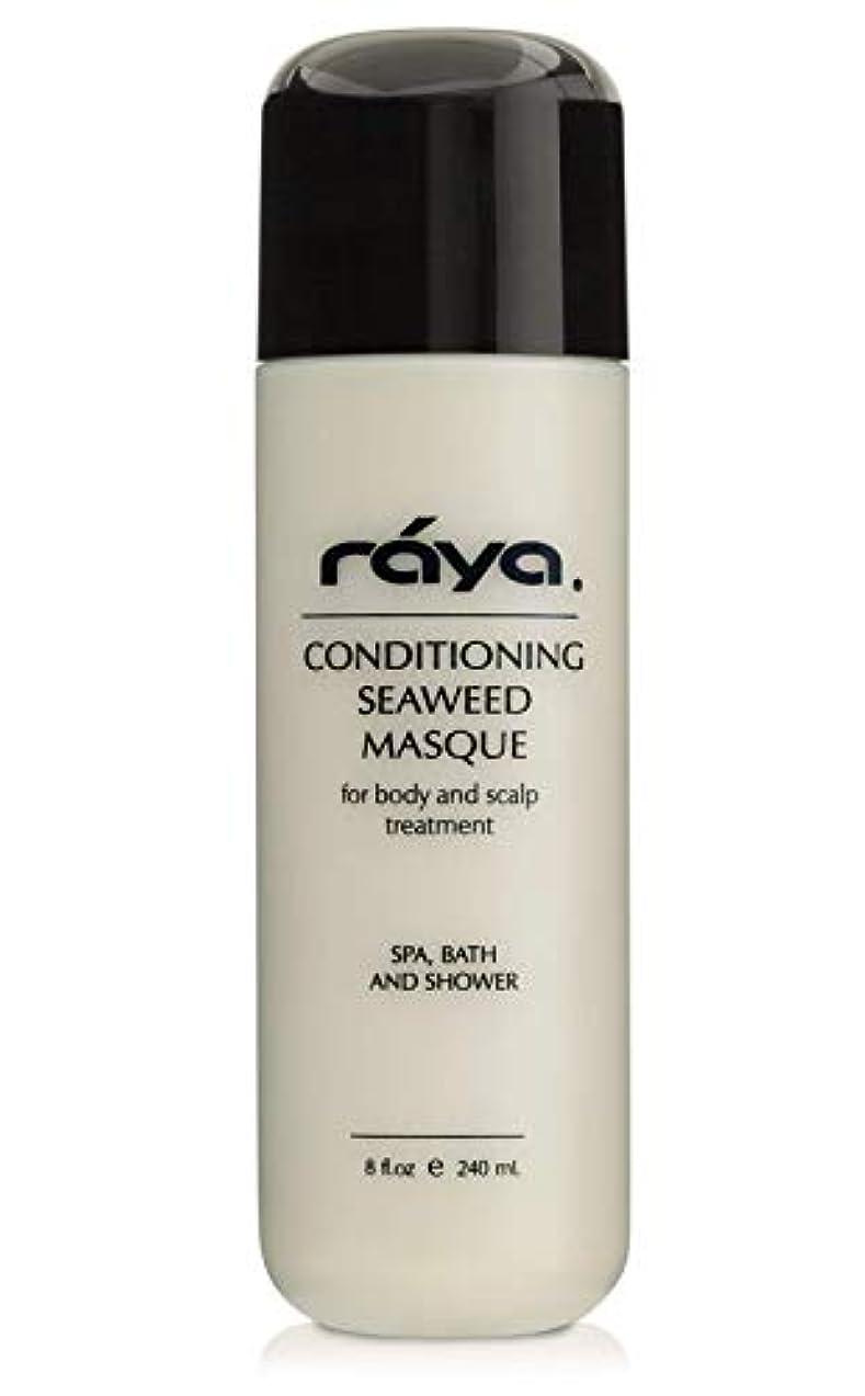 無視できる地震やむを得ないRaya コンディショニング海藻仮面(S-106) 栄養とビタミン豊富な髪、頭皮、およびボディトリートメントマスク オールスキンや髪のタイプのためのグレート