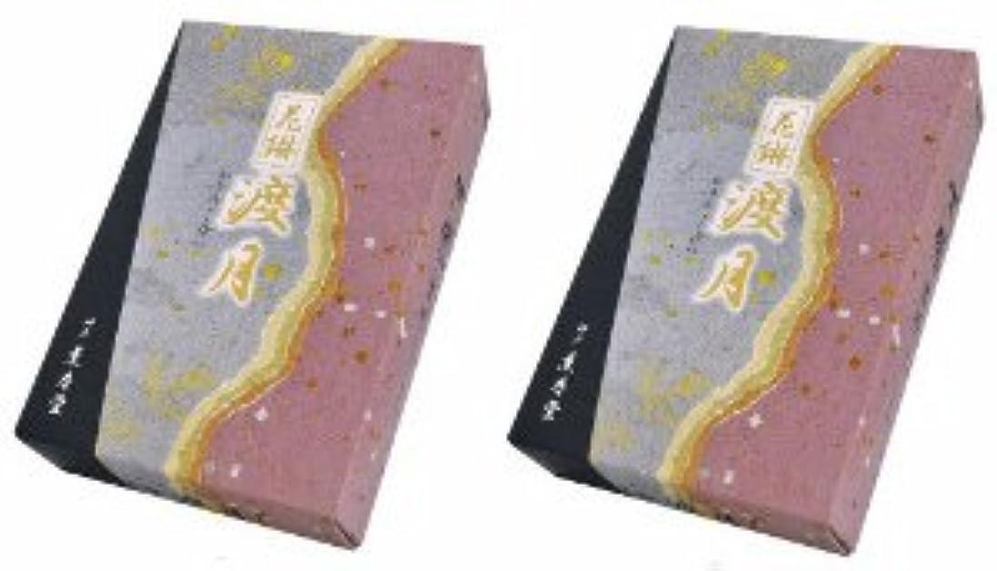 ワーカー微妙代表団薫寿堂 花琳渡月 大バラ 2箱セット