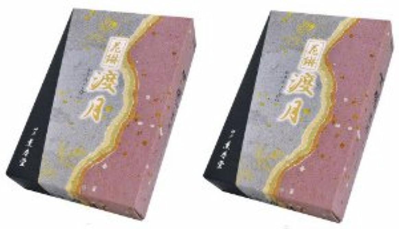 ポテト社説歩行者薫寿堂 花琳渡月 大バラ 2箱セット