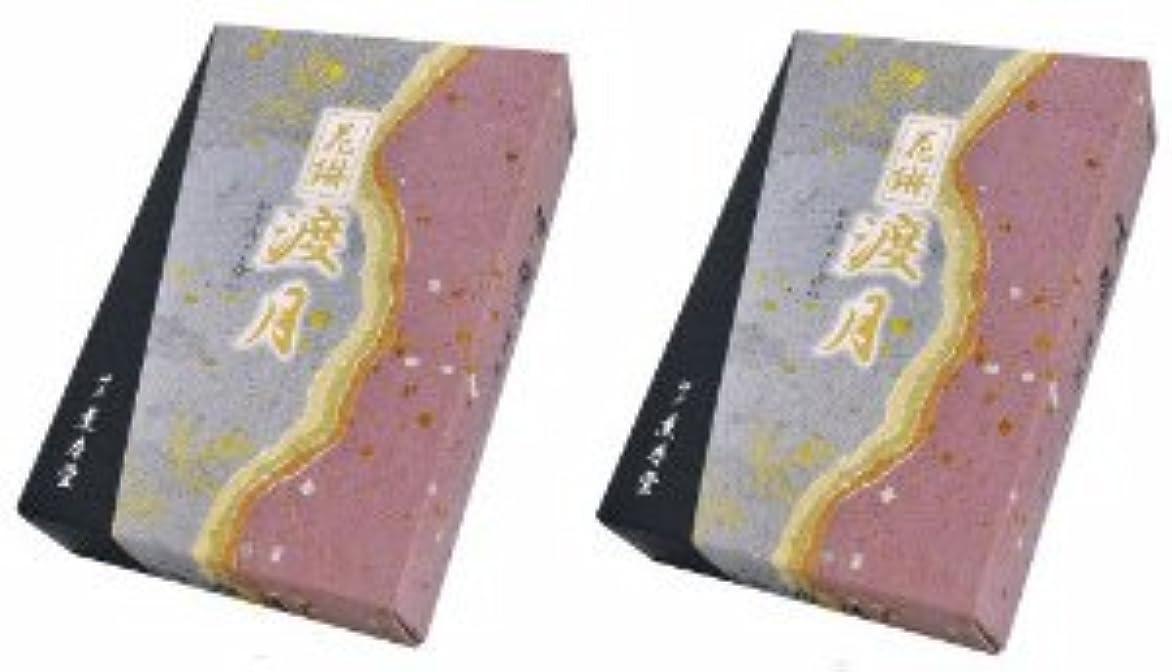 フォアマンコカイン狂気薫寿堂 花琳渡月 大バラ 2箱セット