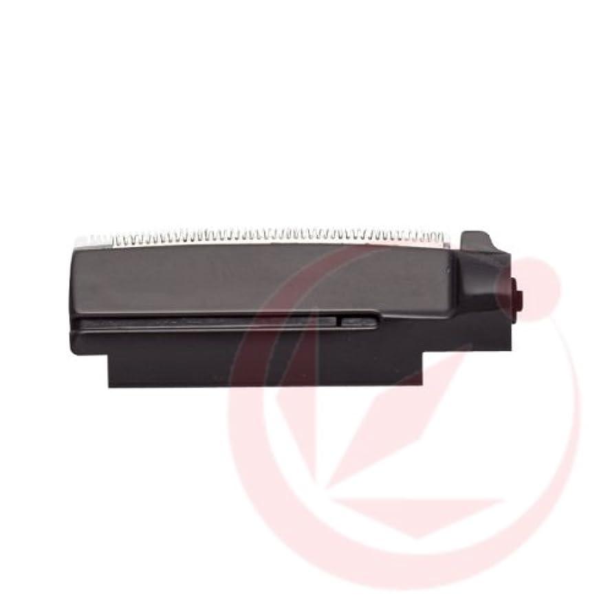 エッセンス工業用ショートカットES290 替刃 ES9264 3枚入