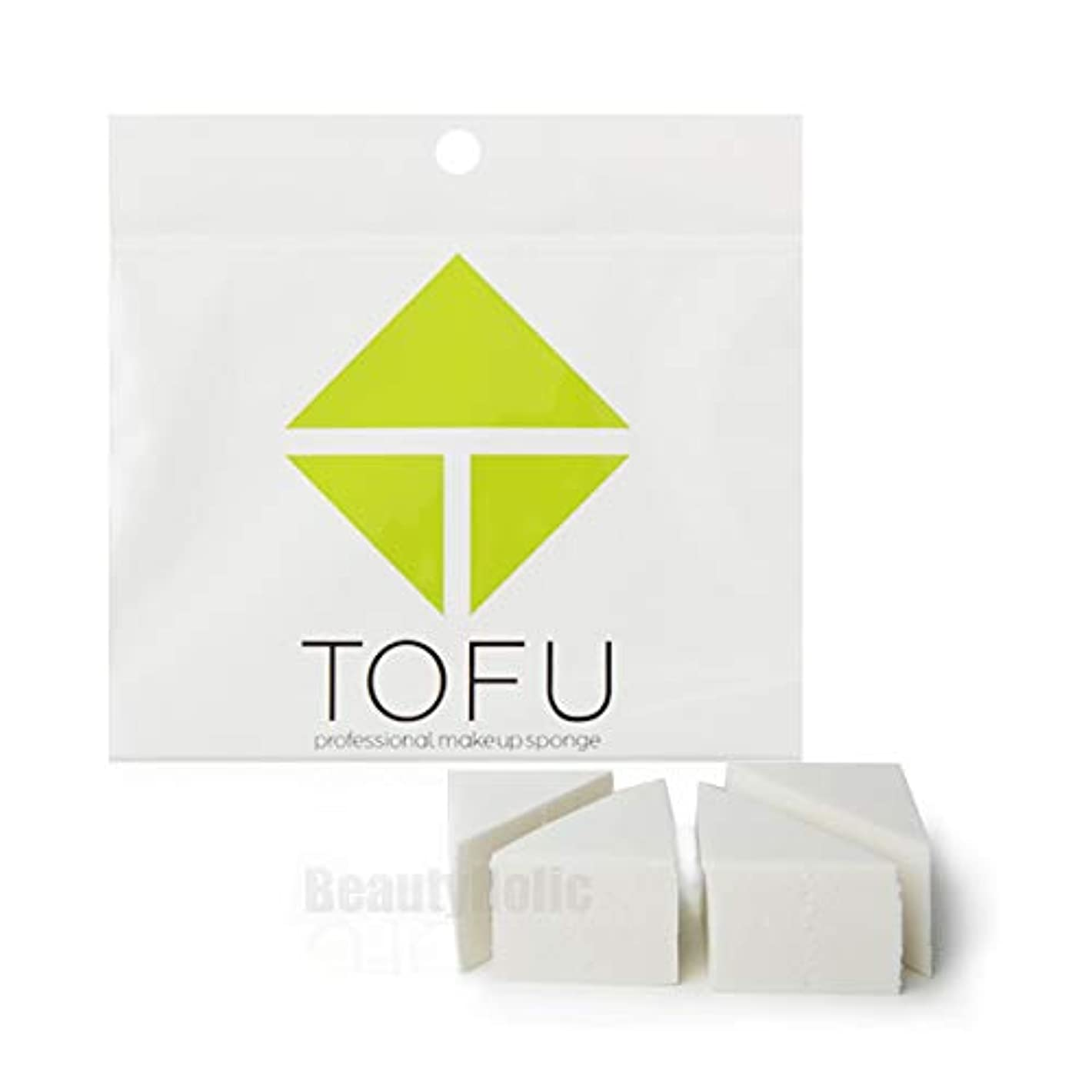 外交官リボン広告主TOFUプロフェッショナル メイクアップスポンジ Re: