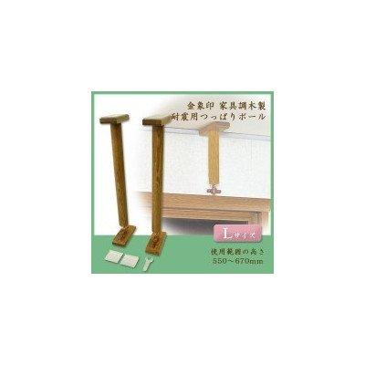 [해외]코끼리 별 가구 나무 내진 당김 폴 L 612004 (368249)/Kanmongaku Furniture wooden earthquake resistant tampel poles L 612004 (368249)