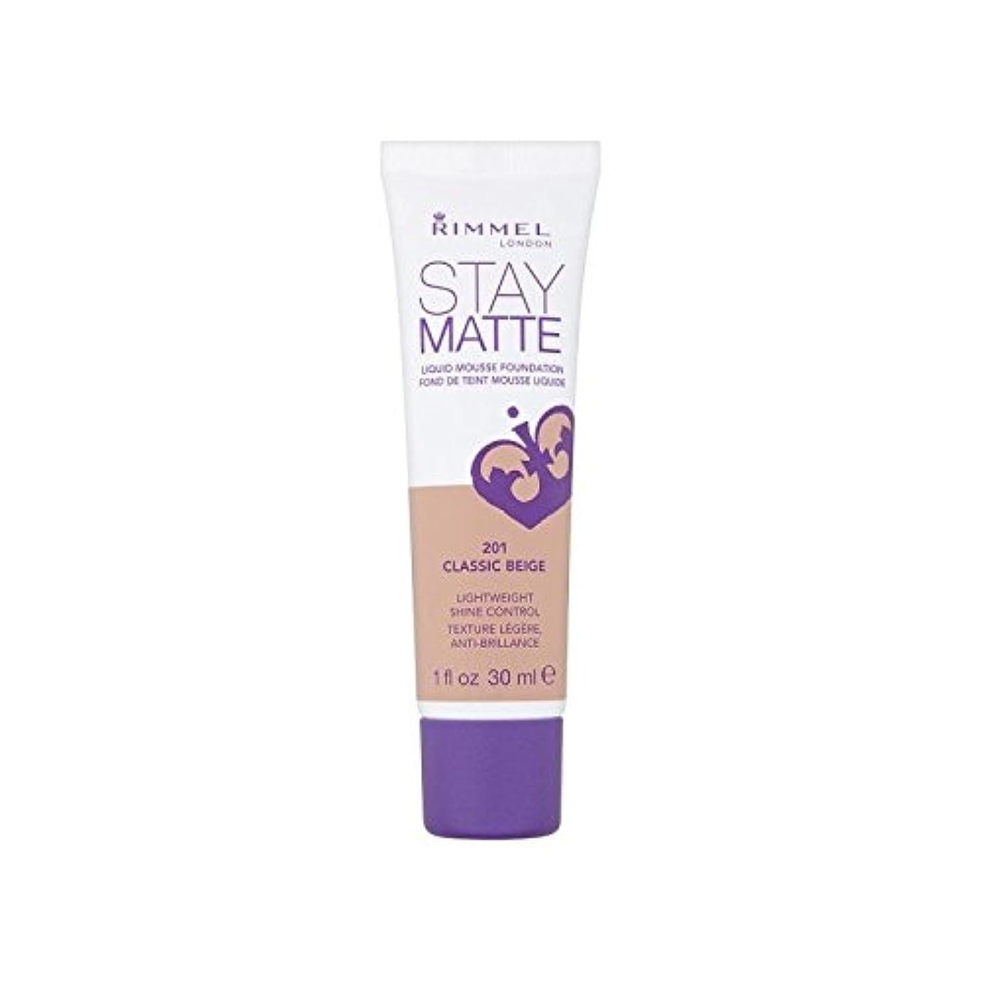 アイスクリームギネス摂氏度Rimmel Stay Matte Foundation Classic Beige (Pack of 6) - リンメルステイマット基盤古典ベージュ x6 [並行輸入品]