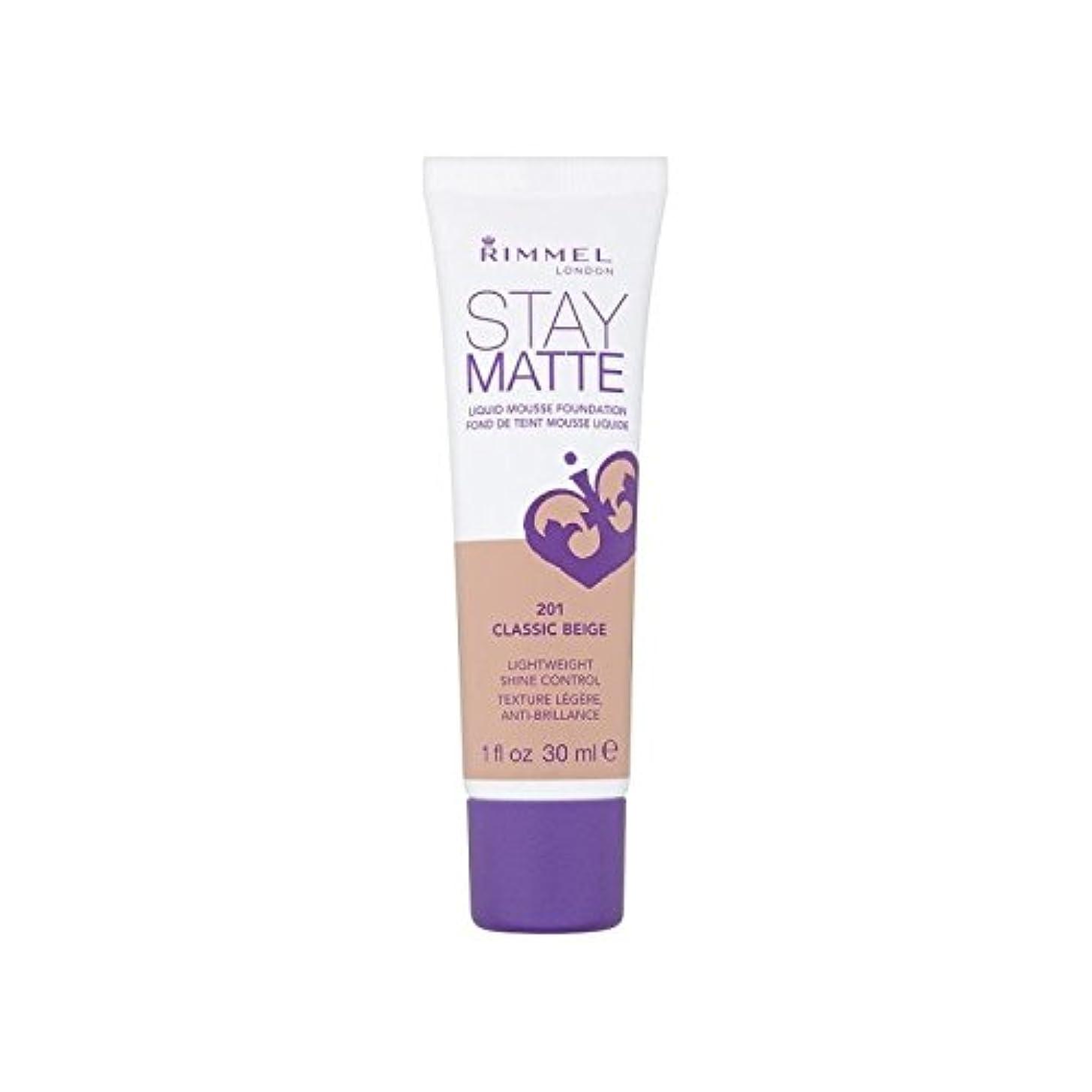 調和のとれたいちゃつくステンレスリンメルステイマット基盤古典ベージュ x4 - Rimmel Stay Matte Foundation Classic Beige (Pack of 4) [並行輸入品]