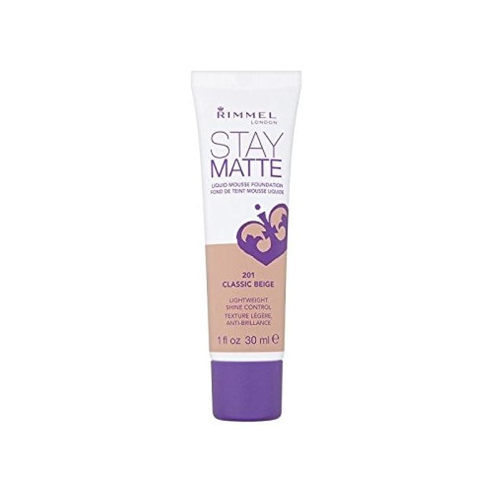文芸深さ石のリンメルステイマット基盤古典ベージュ x4 - Rimmel Stay Matte Foundation Classic Beige (Pack of 4) [並行輸入品]