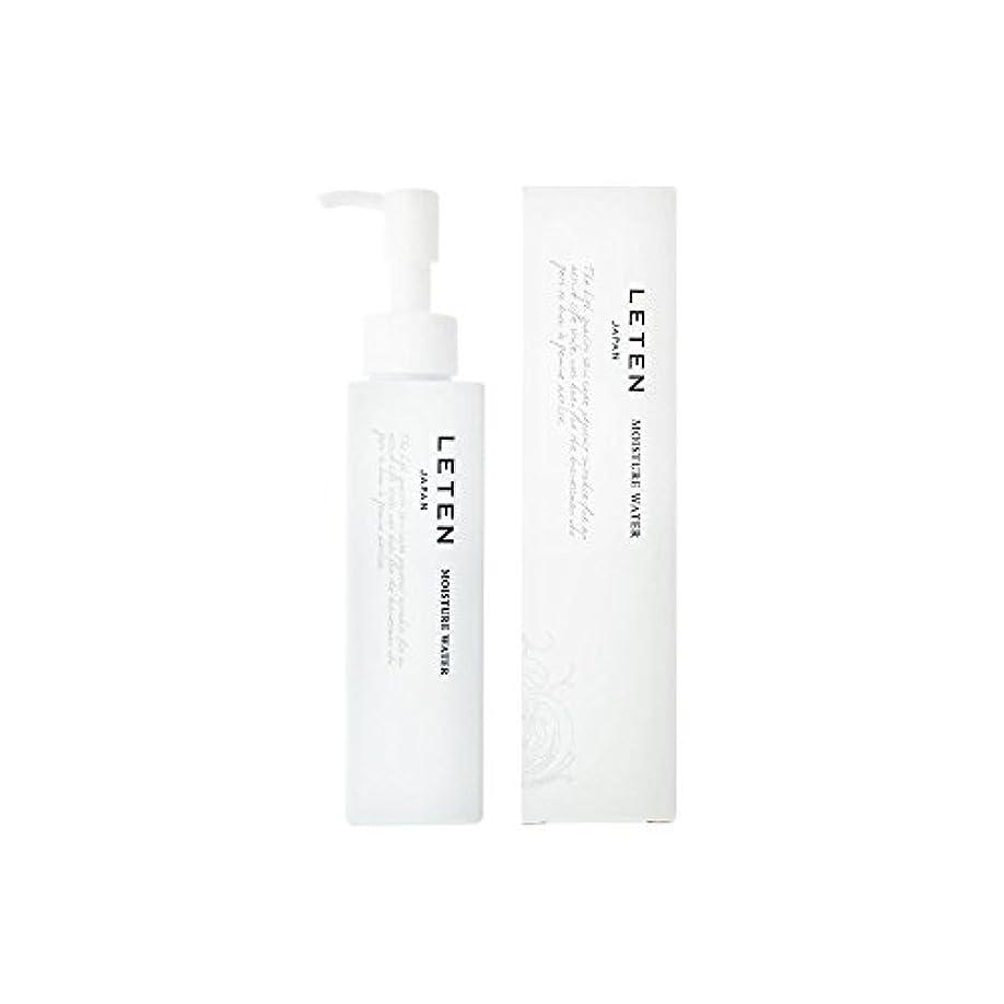 少しレンド粘土レテン (LETEN) モイスチャーウォーター 150ml 化粧水 敏感肌