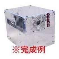 SunBeam PC Case UFO Cube-BL(UVブルー)