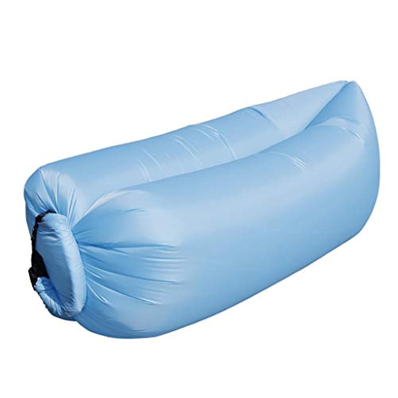 メッセンジャー記録明日インフレータブルソファ - 屋外ポータブル折りたたみ式エアポンプは必要ありませんビーチオフィスパークビーチエア寝袋5色 (色 : A)