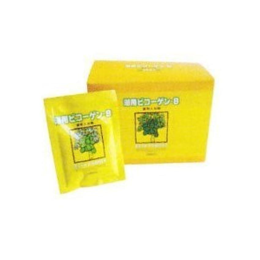 魔法アルコール色合いリアル 浴用ビコーゲン BN 20g×20包