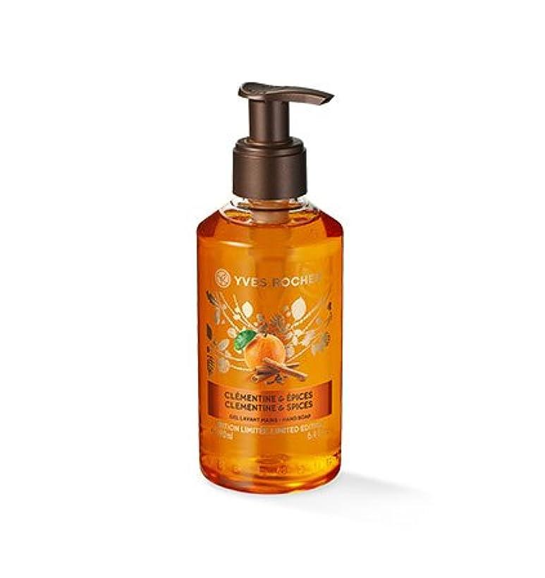 州ビリー下にイヴロシェ クレメンタイン(オレンジ) &スパイス リキッドハンドソープ 190ml YVES ROCHER CLEMENTINE & SPICE LIQUID HAND SOAP(イブロシェ)