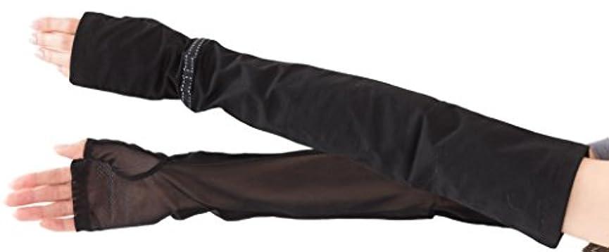 目に見える改修する独立エル (ELLE) 接触冷感 スマホ対応 指なし ロング タイプ UV 手袋 メッシュ リボン 滑り止め ケース付 (ブラック)