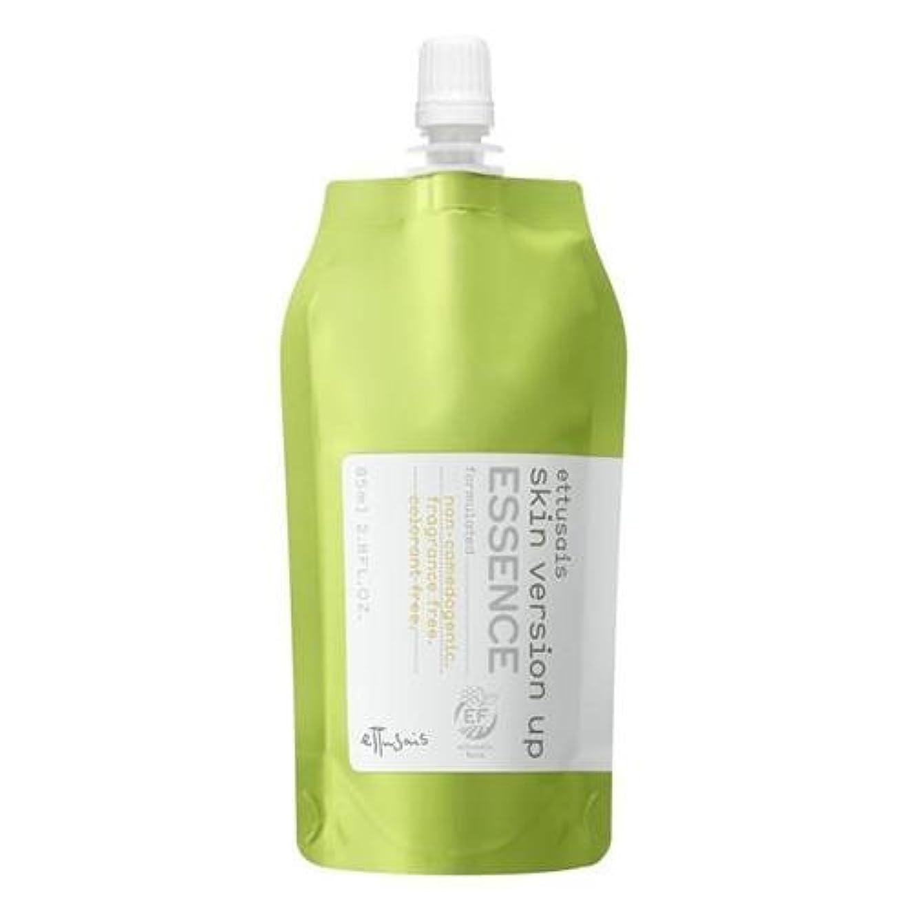 アッパー自己可塑性[医薬部外品] エテュセ 薬用スキンバージョンアップ エッセンス つめかえ用 薬用モチ肌美容液 85ml
