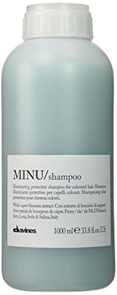 何よりもフルーティー足首ダヴィネス Minu Shampoo Illuminating Protective Shampoo (For Coloured Hair) 1000ml/33.8oz並行輸入品