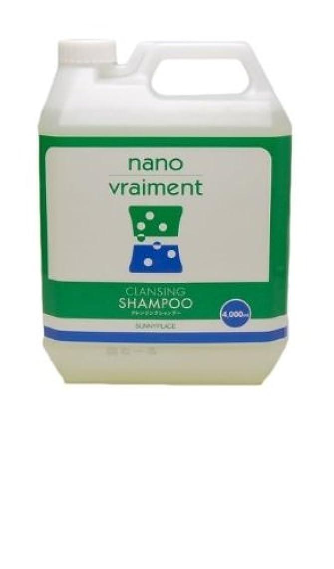 サニープレイス ナノブレマン クレンジングシャンプー 4000ml