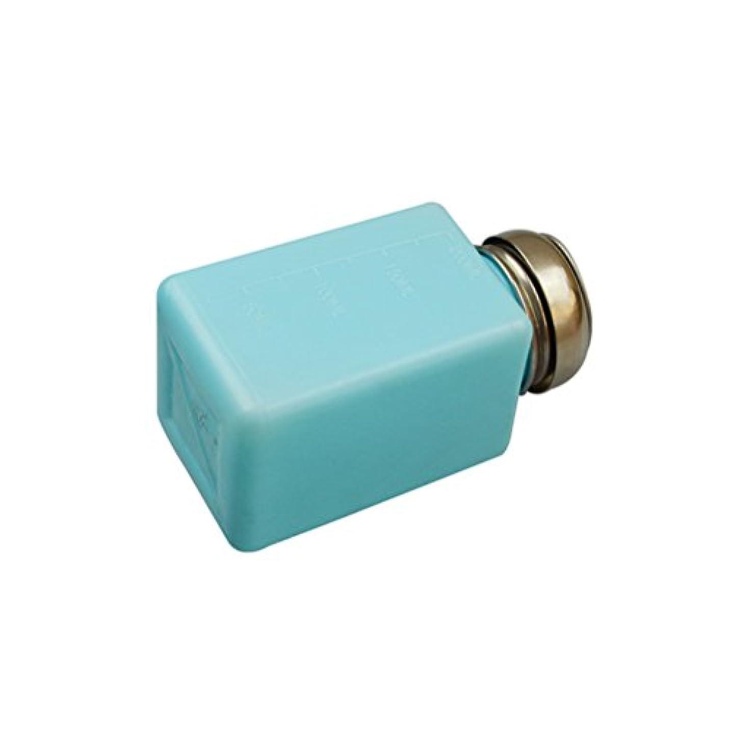 悪いオーケストラ周波数BESTOMZ アルコールボトル 便利 クレンジングオイル 小分け容器 静電防止 200ML(青)