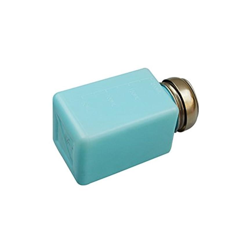 どっちでもエレガントオーバーランBESTOMZ アルコールボトル 便利 クレンジングオイル 小分け容器 静電防止 200ML(青)