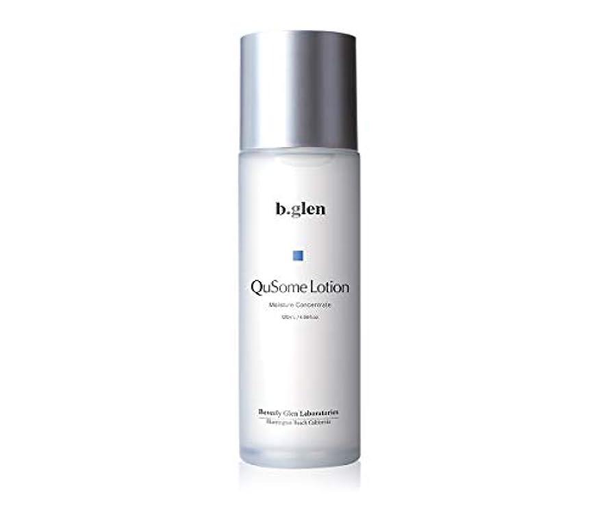 引退した細胞挑むb.glen (ビーグレン) 【公式】QuSome ローション <化粧水> 120ml / 4.06 fl.oz.