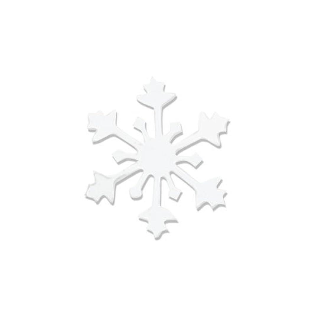 スマイル五厄介なリトルプリティー ネイルアートパーツ スノークリスタル SS ホワイト 15個