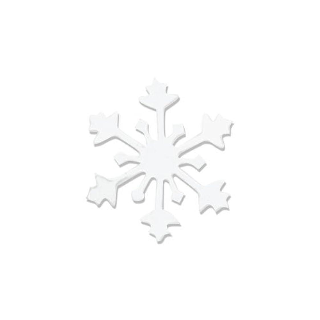 メールを書くタオル宣言するリトルプリティー ネイルアートパーツ スノークリスタル SS ホワイト 15個