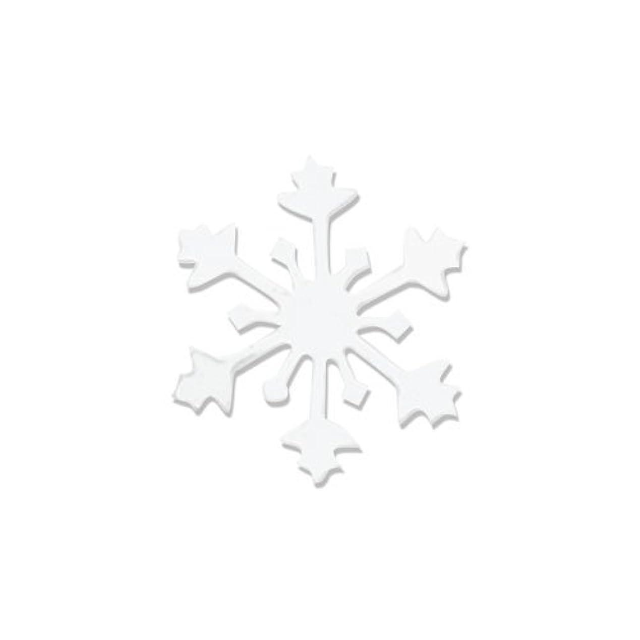 銀行観光に行く非アクティブリトルプリティー ネイルアートパーツ スノークリスタル SS ホワイト 15個