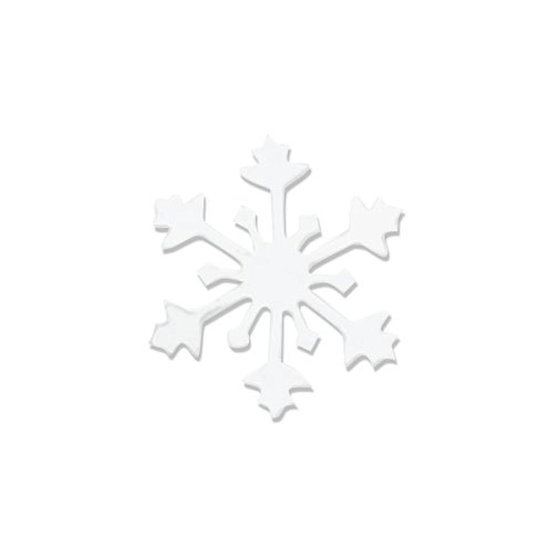 シャープレモン肉屋リトルプリティー ネイルアートパーツ スノークリスタル SS ホワイト 15個
