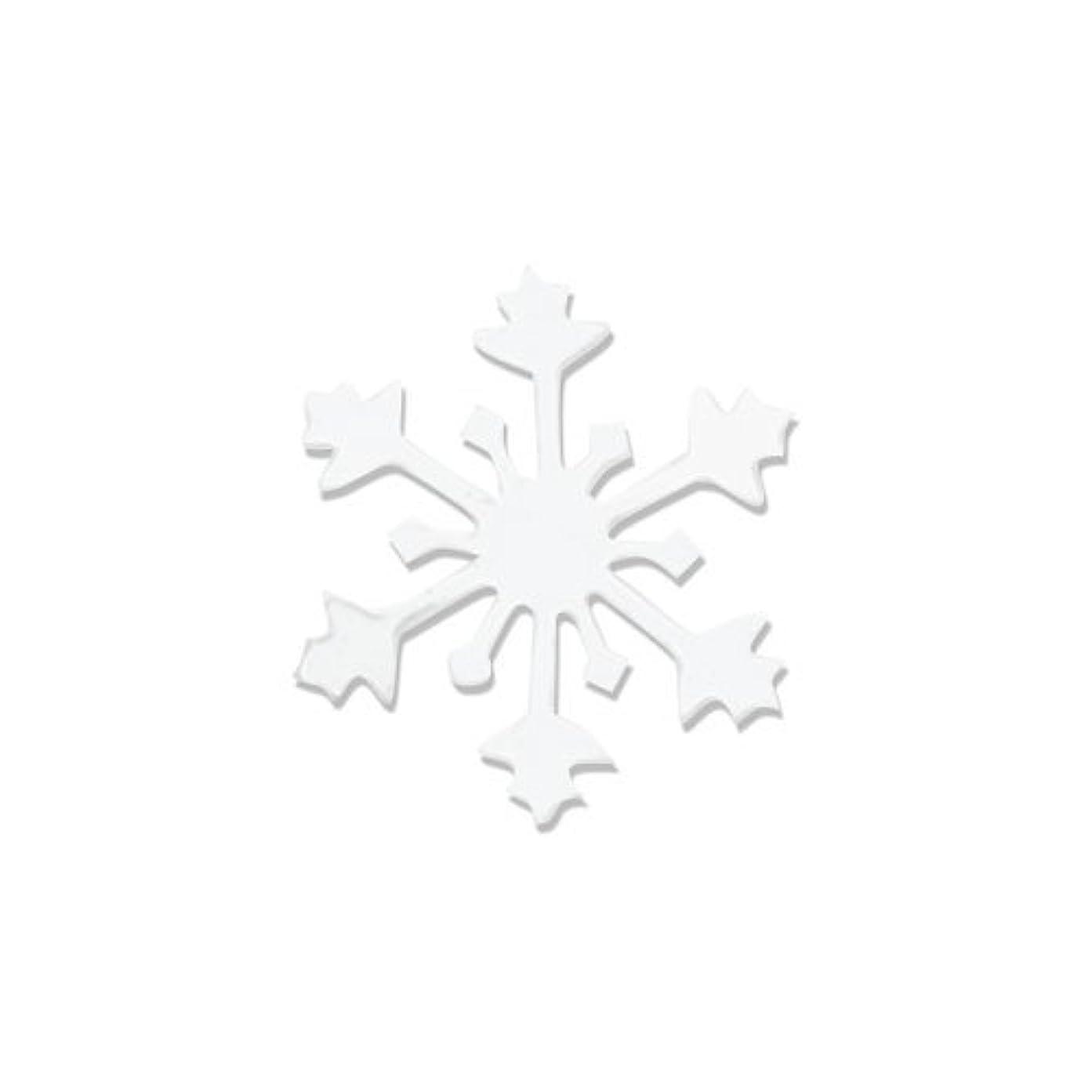 財団ディンカルビル吸い込むリトルプリティー ネイルアートパーツ スノークリスタル SS ホワイト 15個