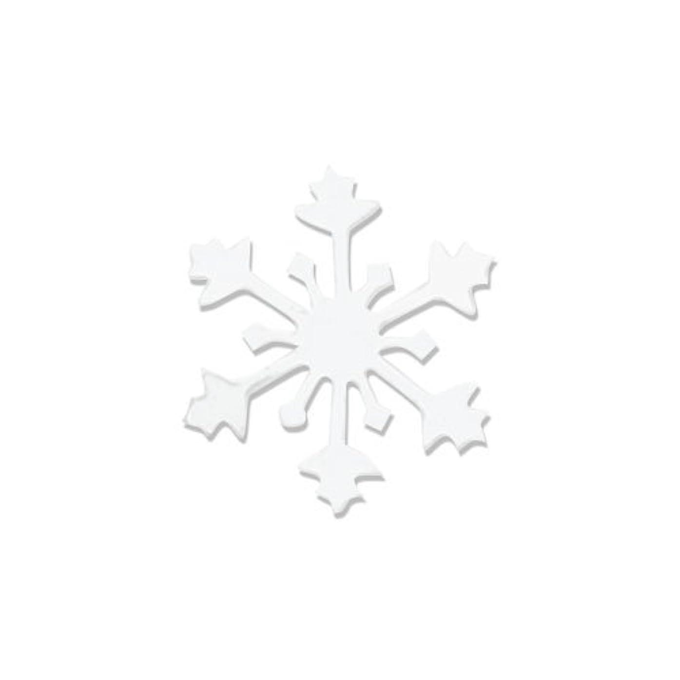 落とし穴担当者過度のリトルプリティー ネイルアートパーツ スノークリスタル SS ホワイト 15個