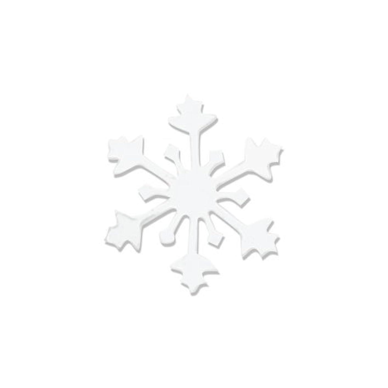 スーパーマーケット明示的に建築リトルプリティー ネイルアートパーツ スノークリスタル SS ホワイト 15個